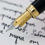 Petrache Poenaru invented the world's first fountain pen